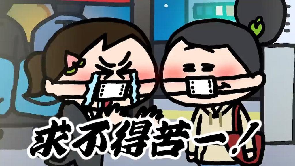 モモウメ「モモちゃんの新人時代」後篇
