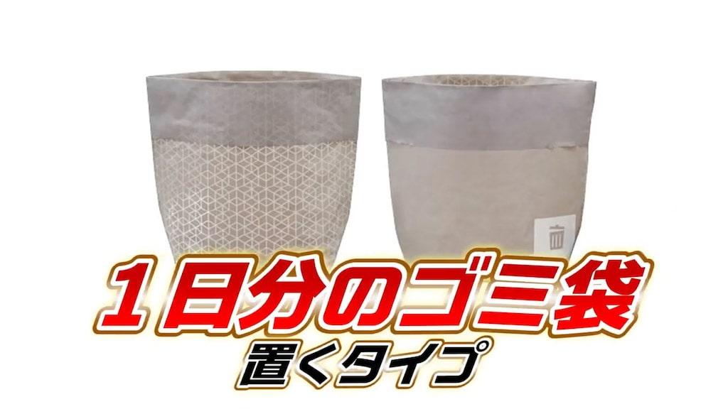 モモウメ「カウネットコラボ〜ゴミ袋」