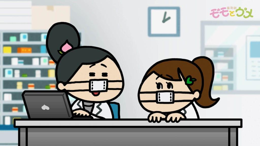 ありです。WEBアニメ。