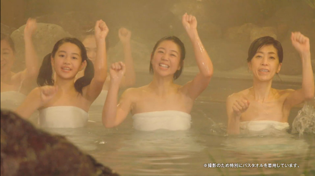 ぬくい温泉テレビCM