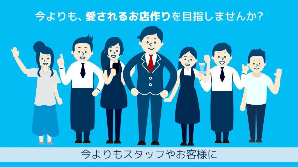 メール配信システム【オートビズ】
